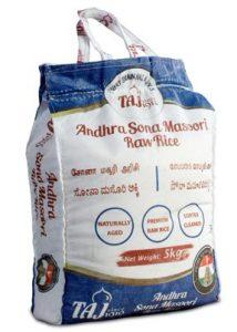 Andhra Sona Masoori
